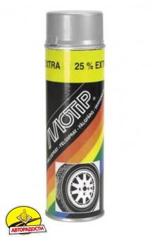 Аэрозольная эмаль для дисков серебро 500 мл. (Motip)