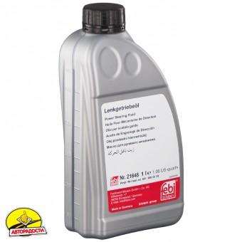 Жидкость для гидросистемы FEBI (21648), 1л