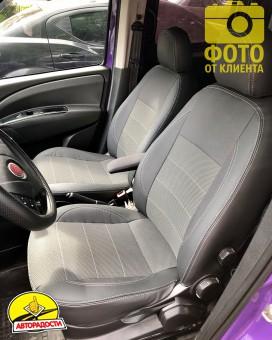 Авточехлы Premium для салона Fiat Doblo '10-, Cargo (1+1) серая строчка (MW Brothers)