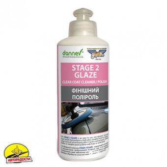 Финишный полироль Dannev Stage 2 Glaze, 200мл