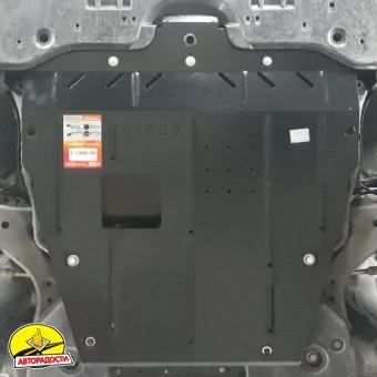 Защита двигателя и КПП для Toyota Camry V70 '18-, Hybrid (Кольчуга) Zipoflex