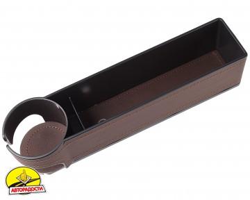 Органайзер для сидения боковой с подстаканником, коричневый EasyWay