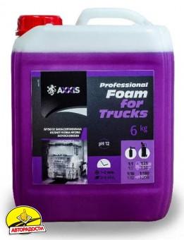 Активная пена AXXIS Professional Foam for Trucks (axx-385) 5 л