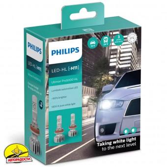 Автомобильные лампочки Philips Ultinon Pro5000 LED H11 5800К (2 шт.)