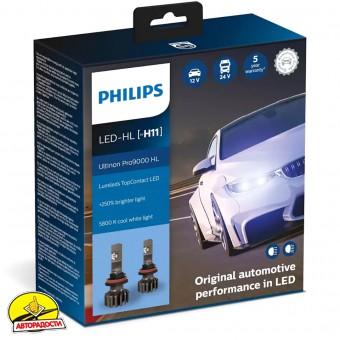 Автомобильные лампочки Philips Ultinon Pro9000 LED H11 5800К (2 шт.)