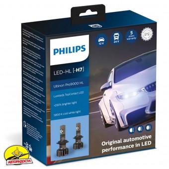 Автомобильные лампочки Philips Ultinon Pro9000 LED H7 5800К (2 шт.)