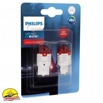 Автомобильные лампочки Philips Ultinon Pro3000 LED W21W красные (2 шт.)