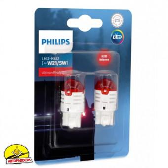 Автомобильные лампочки Philips Ultinon Pro3000 LED W21/5W красные (2 шт.)