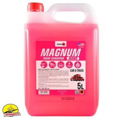 Автошампунь - концентрат Nowax Magnum Nano Foam Shampoo 1:500, 5 л