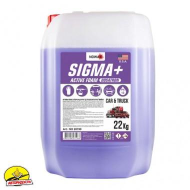 Автошампунь - концентрат Nowax Sigma Dosatron Active Foam, 22 л