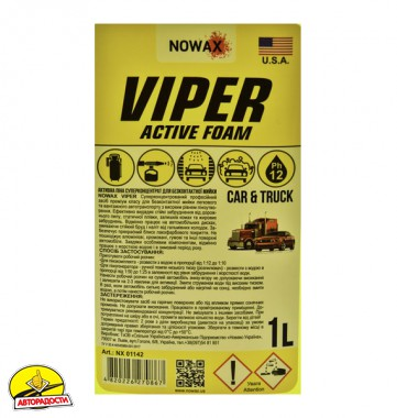Автошампунь - концентрат Nowax Viper Active Foam, 1 л