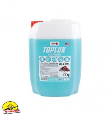 Автошампунь - концентрат Nowax Tplux Active Foam, 22 кг