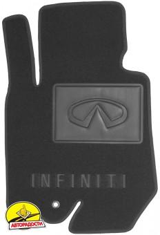 Коврики в салон для Infiniti FX (QX70) с 2009 текстильные, черные (Премиум)