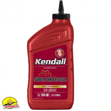 Масло трансмиссионное Kendall Super Three Star Full Synthetic 75W-90, 0,946 л
