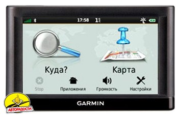 Автомобильный навигатор Garmin Nuvi 52 НавЛюкс