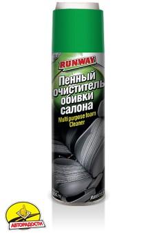 Пенный очиститель обивки салона MULTI-PURPOSE FOAMY CLEANER 650мл (Runway)
