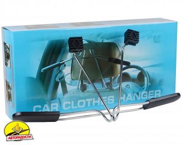 Вешалка автомобильная Counterpoise 4902N
