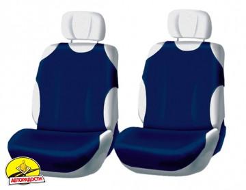 Чехлы (майки) для переднего сиденья (синие)