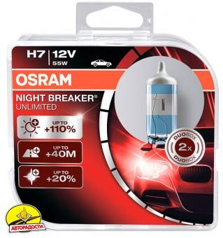 Автомобильная лампочка Osram Night Breaker Unlimited H7 12V (комплект: 2шт)