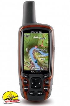 Туристический GPS-навигатор Garmin GPSMAP 62 S аэроскан