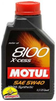 MOTUL 8100  X-cess (2л)