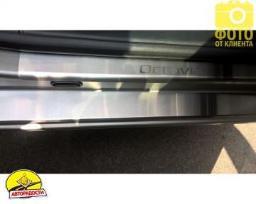 Накладки на пороги для Skoda Octavia A5 '05-13 (Standart)