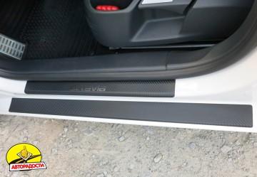 Накладки на пороги карбон для Skoda Octavia A5 '05-13 (Premium+k)