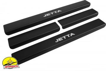 Накладки на пороги карбон для Volkswagen Jetta VI '11- (Premium+k)