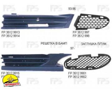 Решетка бампера для Mercedes C-Class W202 '97-01 правая (FPS)