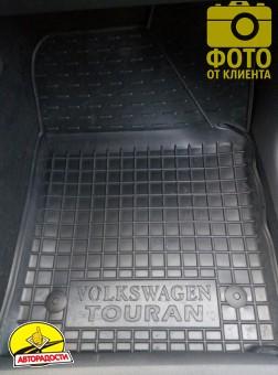 Коврики в салон для Volkswagen Touran '03-15 резиновые (AVTO-Gumm)