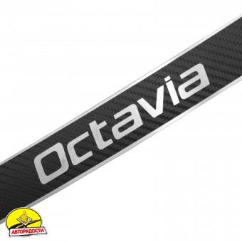 Накладка на бампер карбон для Skoda Octavia A5 '09-13 Лифтбек (Premium+k)