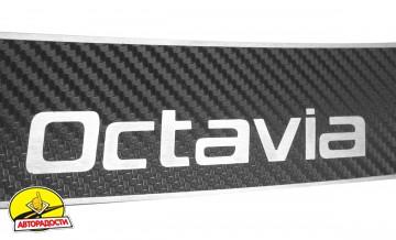 Накладка на бампер карбон для Skoda Octavia A5 '09-13 Универсал (Premium+k)