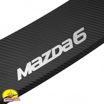 Накладка с загибом на бампер карбон для Mazda 6 '13- (Premium+k)