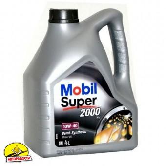 Mobil Super 2000 X1 10W-40 (4л)