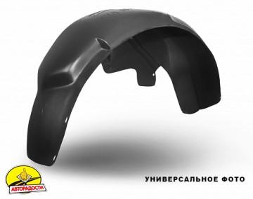 Подкрылок передний правый для Chery Tiggo 5 '14-15 (Novline / Element)