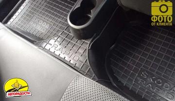 Коврики в салон для Skoda Rapid '13- резиновые, черные (AVTO-Gumm)