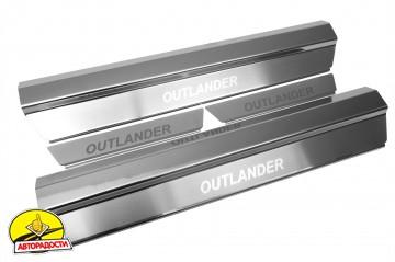 Накладки на пороги для Mitsubishi Outlander '03-07 (Premium)