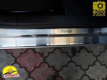Накладки на пороги для Skoda Octavia A5 '05-13 (Premium)