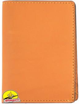 Обложка для документов светло-коричневая, без логотипа