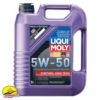 LIQUI MOLY Synthoil High Tech  5W-50 (5 л.)