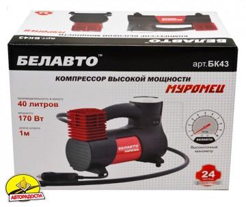 """Компрессор автомобильный Белавто """"Муромец"""" БК43"""