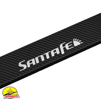 Накладки на пороги карбон для Hyundai Santa Fe '13-17 DM (Premium+k)