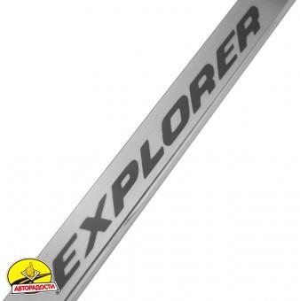 Накладки на пороги Ford Explorer '11- (Premium)
