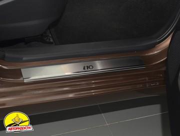 Накладки на пороги Hyundai i-10 '14- (Premium)