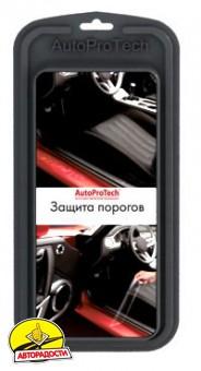 Защитная пленка для порогов автомобиля для Mitsubishi Pajero Sport '08-16 (AutoProTech)