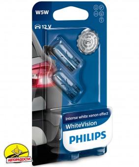 Автомобильная лампочка Philips WhiteVision W5W 12V 65W (комплект: 2шт.)