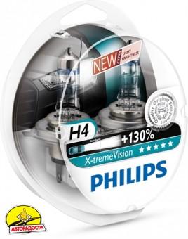 Автомобильная лампочка Philips X-tremeVision +130% H4 12V 60/55W (комплект 2шт.)