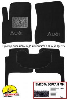 Коврики в салон для Audi A6 '05-10  текстильные, черные (Премиум)