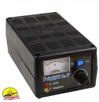 Зарядное устройство Радуга-7 6А