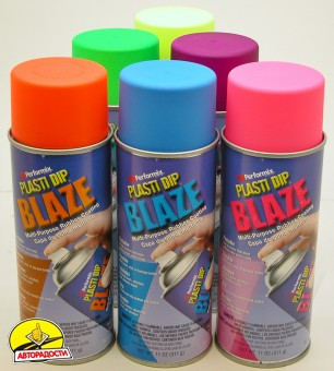 Жидкая резина Plasti Dip Blaze розовый 311 мл. (Performix)